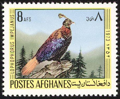 timbre poste Afghanistan