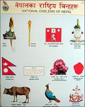 symbole du NEPAL
