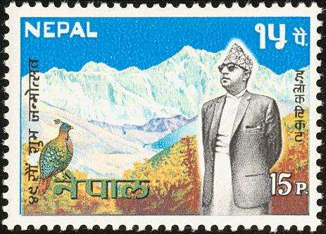 timbre NEPAL